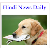 Hindi News Daily