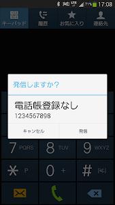 CallHook+ v4.0.3
