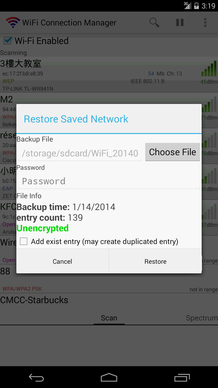WiFi Connection Manager Screenshot 7