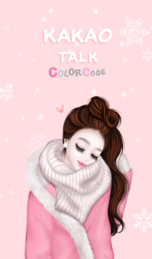 pink snow kakao theme - screenshot
