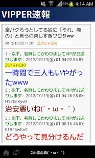 しょぼーん ´・ω・` 2ちゃんねるまとめサイトリーダー