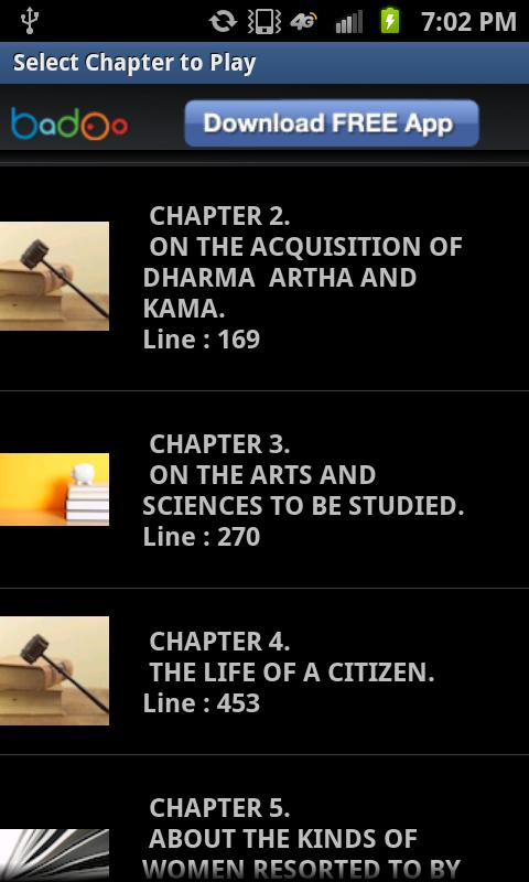 Kama Sutra  Audio Book - screenshot