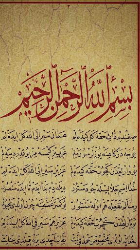 Risale-i Kudsiyye - Osmanlıca