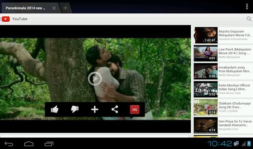 Song Malayalam New 2014