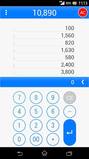 """Tassca(""""たす""""ことに特化した計算アプリ)"""