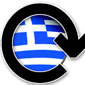 App All around Greece APK for Windows Phone