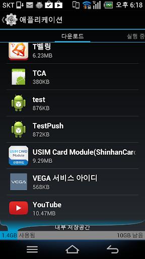 USIM Card Module ShinhanCard