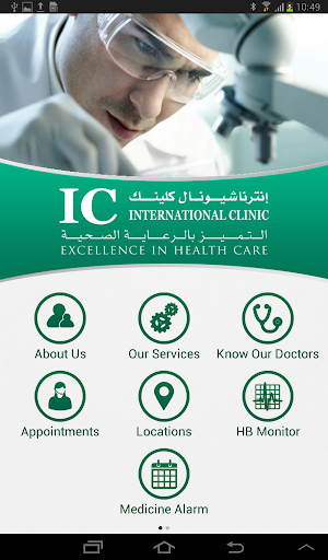 International Clinic IC