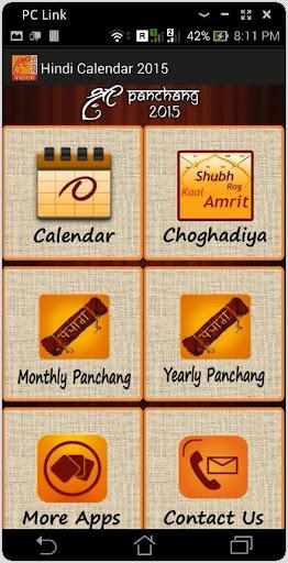 Hindi Calendar Panchang 2015