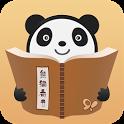 91熊猫看书 icon