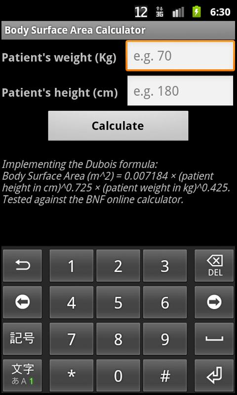 Body Surface Area Calculator -