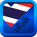 uTalk Thai icon