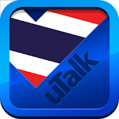 uTalk Thai