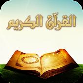 أحمد العجمي -  بدون إنترنت