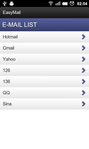 简易邮件管理