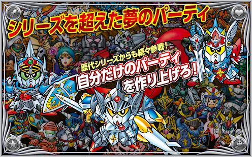 ナイトガンダムパズルヒーローズ- screenshot thumbnail