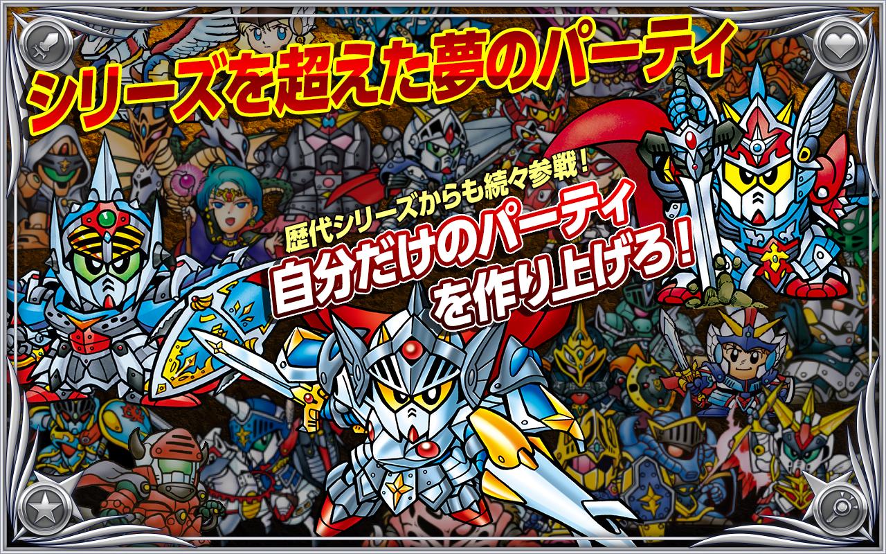 ナイトガンダムパズルヒーローズ - screenshot