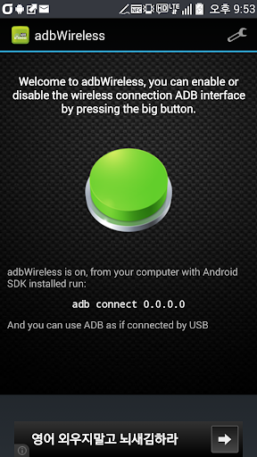 Phone - PC wireless connection
