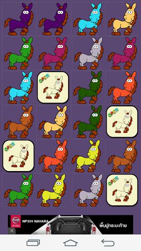 App Horse Hero|玩解謎App免費|玩APPs