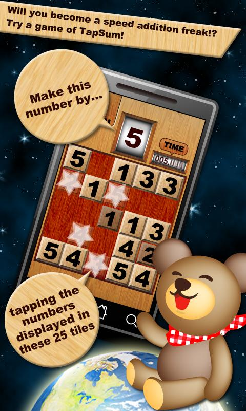 TapSum! [Free math game]- screenshot