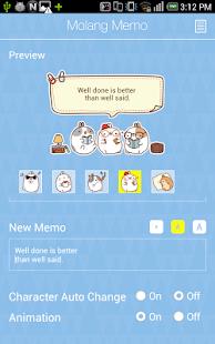 玩個人化App|[Sale] Molang Ani Memo Widget免費|APP試玩