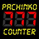パチンコカウンター icon