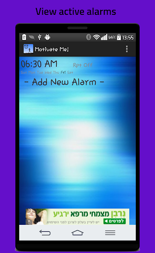 Motivational Alarm Clock-Free