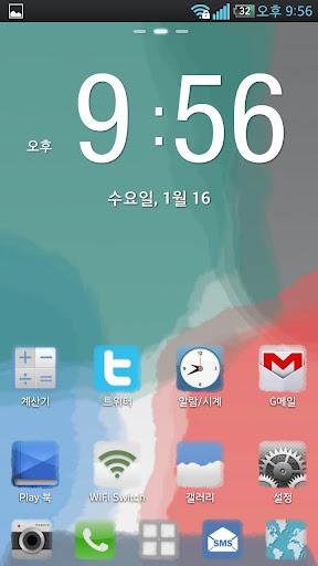 iphone 5s開箱-iphone6、5s鈴聲教學 | DOUBLE冠就是愛升級