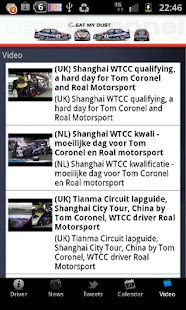 Tom Coronel - screenshot thumbnail