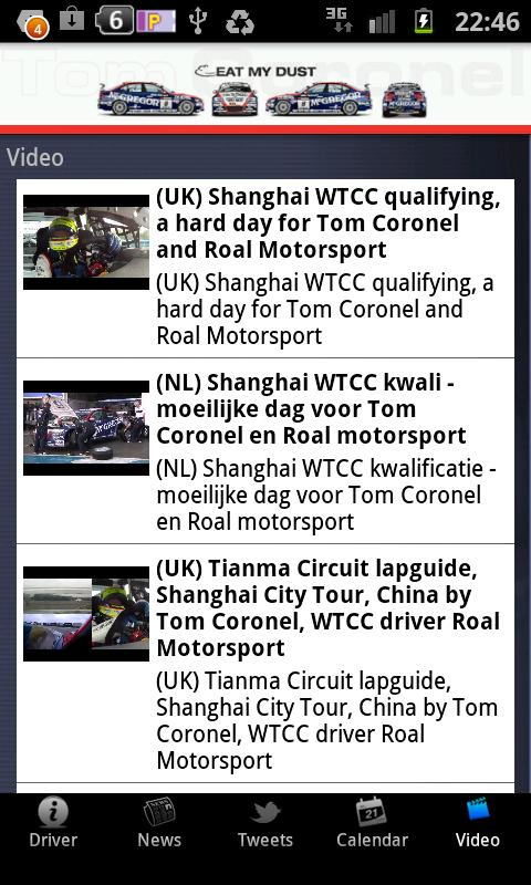 Tom Coronel - screenshot