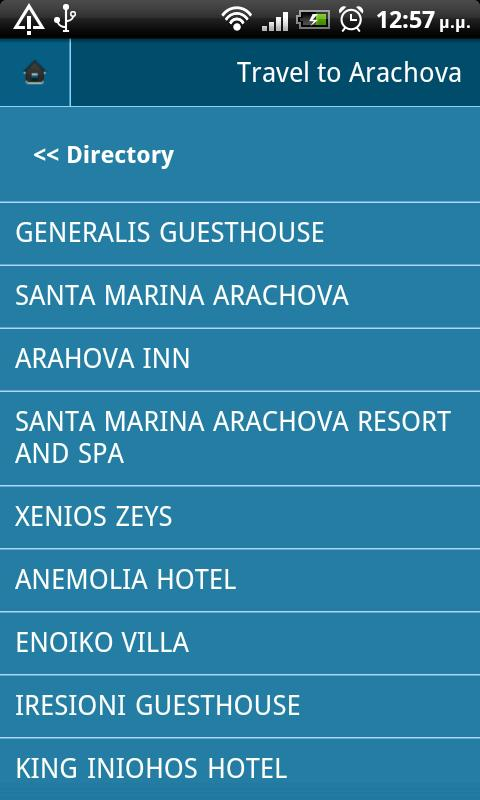 Arachova- screenshot