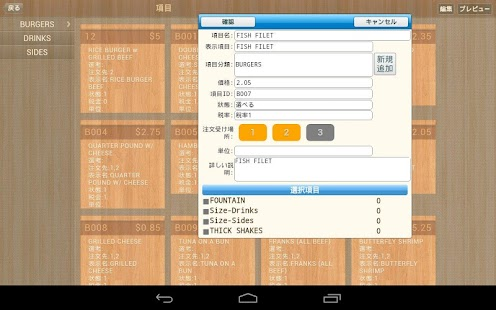 POS IN CLOUD with NFC Checkin - screenshot thumbnail