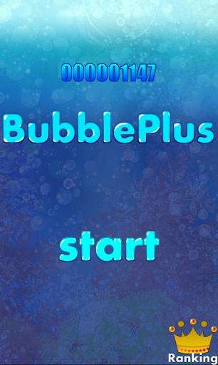 BubblePlus
