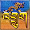 Bhutanese Music Videos logo