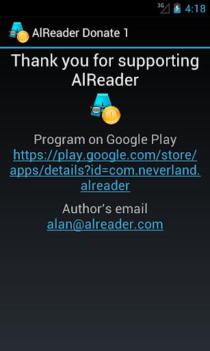 AlReader Donate 1