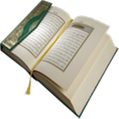 Kitab Ayat-Ayat Amalan Harian