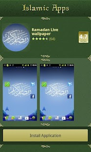 Islamic Apps - screenshot thumbnail