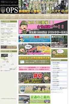 サバゲーMAP(関東版)のおすすめ画像4