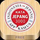 Z-KATA JEPANG - INDONESIA icon
