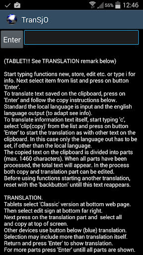 TranSjO large text translator