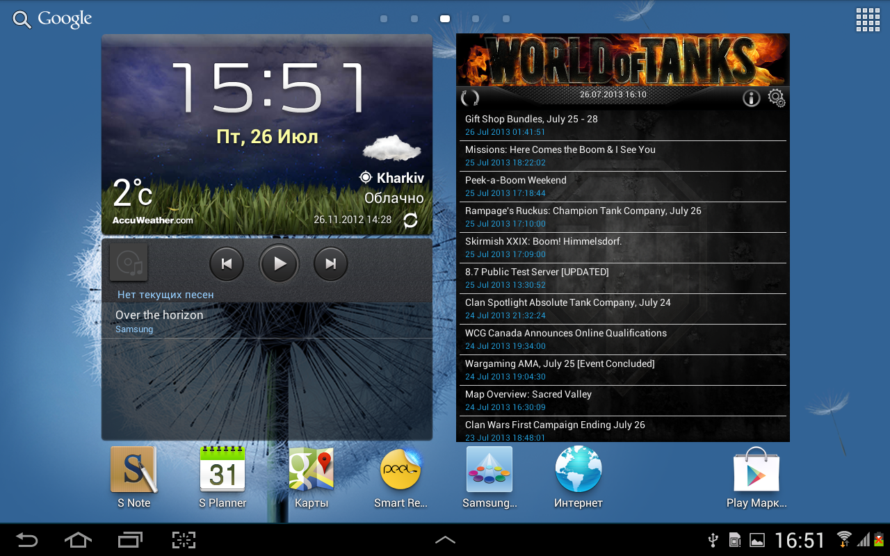 WoT Widget - screenshot