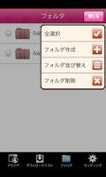 Screenshot of Download Tube ダウンロードチューブ
