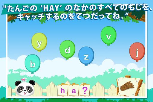 玩教育App|Lola のABC パーティー 2免費|APP試玩