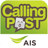 Calling Post