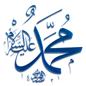 Seerat-un-Nabi(SAW) - Mp3-Urdu