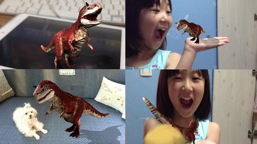 恐竜 3D - Carnotaurus