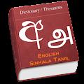 Sinhala Tamil English Lexicon APK for Bluestacks