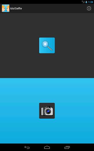 【免費娛樂App】Idol Selfie-APP點子