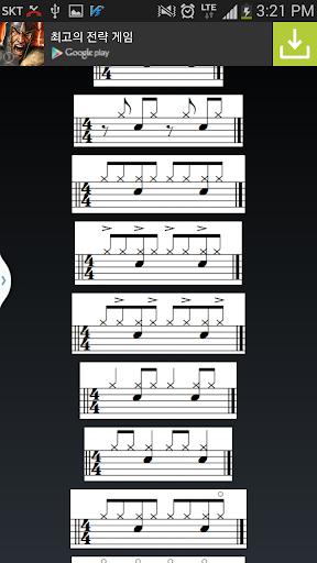 免費下載音樂APP|Drum Beginner's Drum School app開箱文|APP開箱王