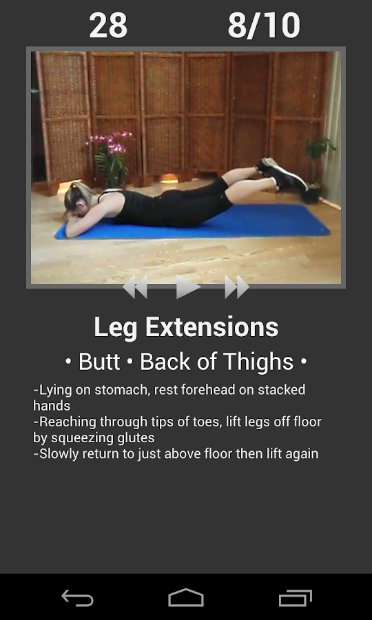 Daily Butt Workout FREE- screenshot